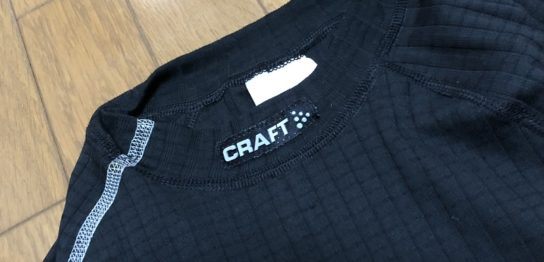 CRAFT Active Extrem