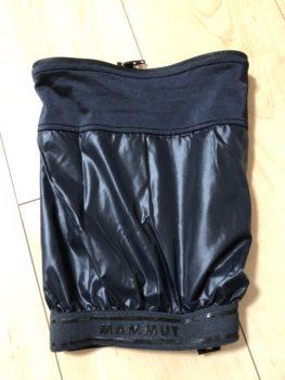 MAMMUT GLACIER Pro Pants