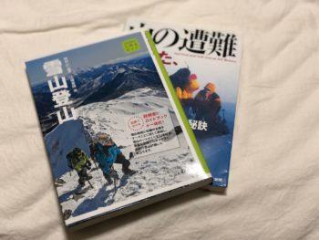 tozan-book