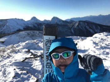 西天狗岳登頂